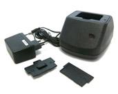 HBC Universal Ladegerät  NiMh/NiCd110-240V Input1200mAh Output  passend für HBC Radiomatic